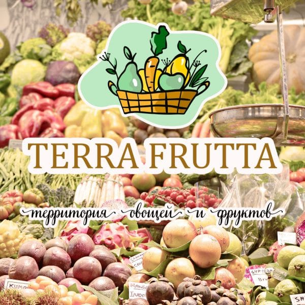 Логотип дл территории овощей и фруктов